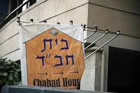 The Chabad House in Mumbai.