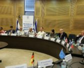 Knesset hosts conference to shore up ties between international parliaments