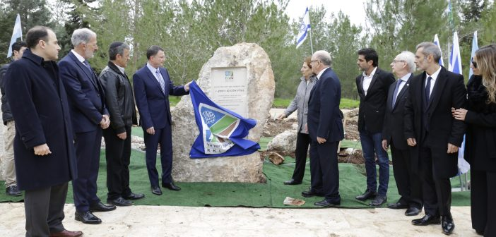 Israel unveils memorial to Argentine prosecutor killed seeking justice for bombing