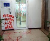 Israeli FM condemns 'disgraceful' vandalism of EU delegation office in Israel