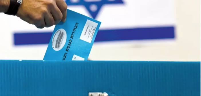 Despite mergers and ousters on right and left, Israel's electoral map looks similar to previous election