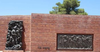 Leaders from the US, the UK, Russia, France and Germany will address the Fifth World Holocaust Forum at Yad Vashem in Jerusalem