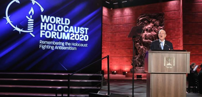 Israeli President Rivlin in Poland and Germany on International Holocaust Remembrance Day and 75th anniversary of the liberation of Auschwitz-Birkenau