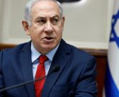 Netanyahu: Accumulation of power creates a new approach for Israel in Mideast