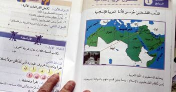 EU study examines wrong textbooks, concludes Palestinian Authority promotes peace with Israel