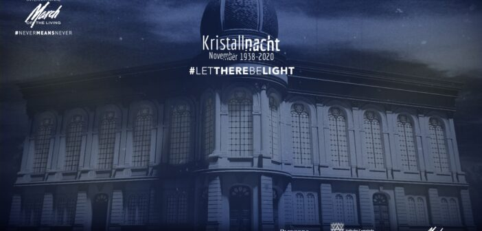 'Let There Be Light': March of the Living to mark Kristallnacht with international, interfaith campaign