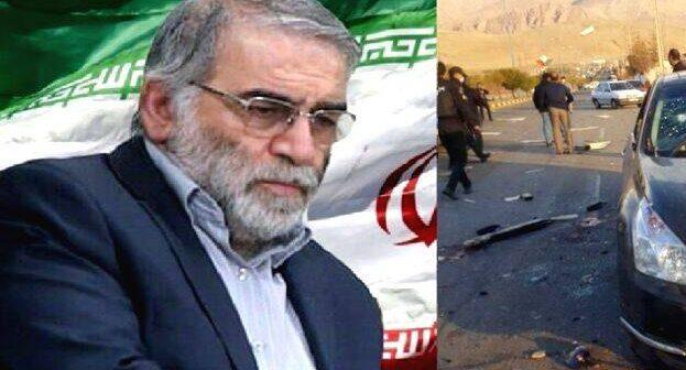 EU condemns killing of Iran's top nuclear scientist, urges 'calm and restraint'