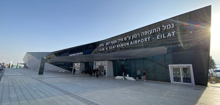 As rockets rain down on Tel Aviv, foreign airlines suspend flights to Israel