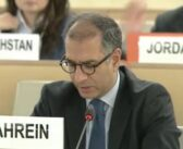 For the first time, Israel, Bahrain, the UAE and Morocco issue joint statement at UN Human Rights Council