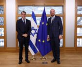 Israel's new ambassador to the EU and NATO will seek to improve and strengthen Israel's multilateral and bilateral ties in the Middle East with the EU's involvement